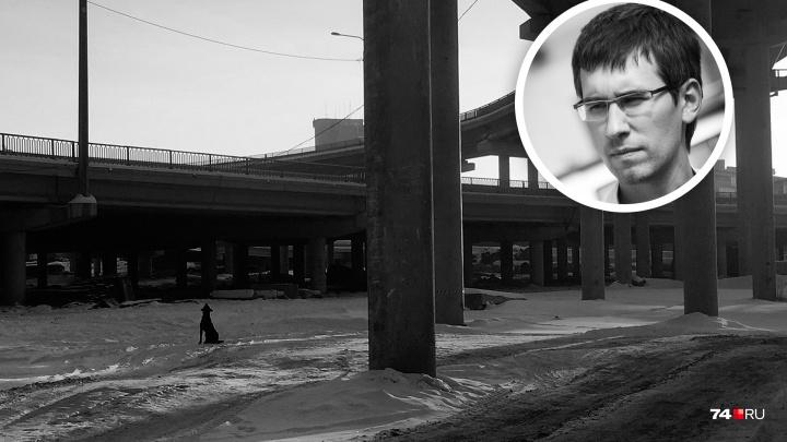В поисках тротуаров: журналист 74.ru отказался от машины и задумался, чем пешеход хуже баннера