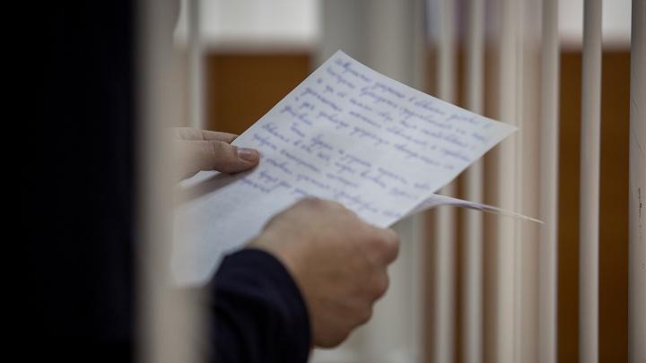 Спортсмены-новосибирцы получили срок за убийство программиста