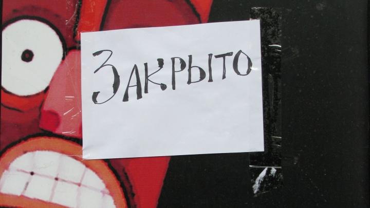 «Навязывают вымышленные скидки»: с закрывающим магазины в Волгограде Sunlight разберется ФАС России