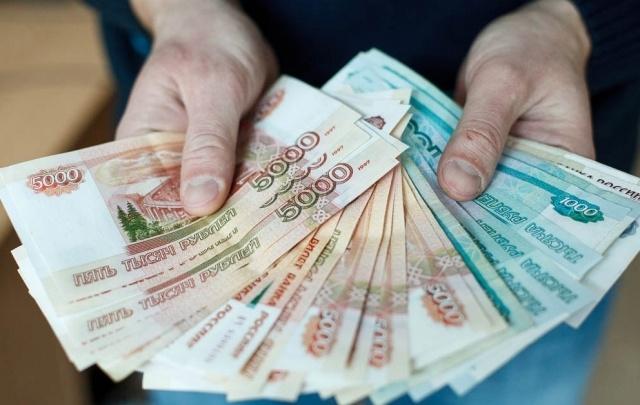 Сумма просроченной задолженности Курганской области снизилась на 280 млн рублей