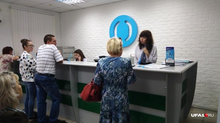 Управляющий банка «Открытие» рассказал о возможных массовых увольнениях