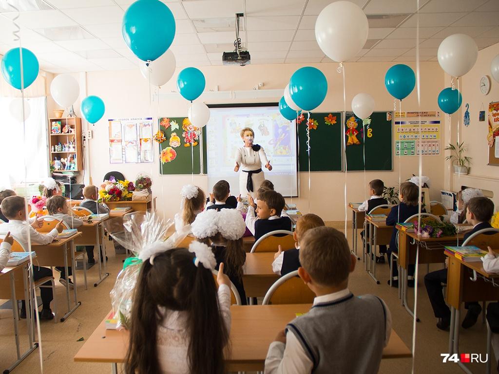 Приёмная кампания в школах стартует 1 февраля