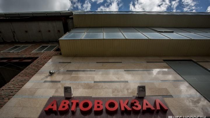 В Новосибирске эвакуировали автовокзал и аэропорт Толмачёво