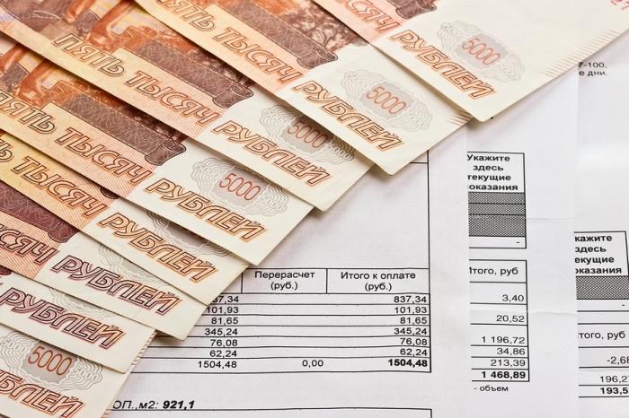 Стало известно, на сколько повысятся тарифы ЖКХ в Кузбассе