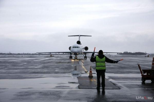 Мужчину задержали, когда самолёт приземлился в Уфе