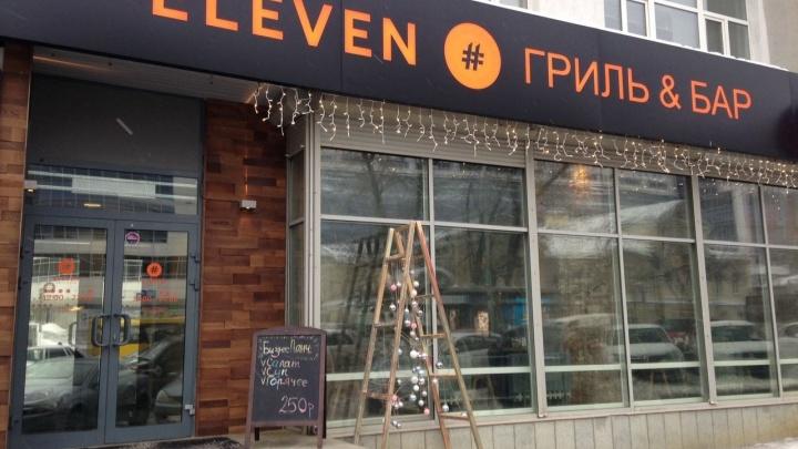 Гриль-бар Eleven #11 в честь своего запуска и Нового года дарит подарки