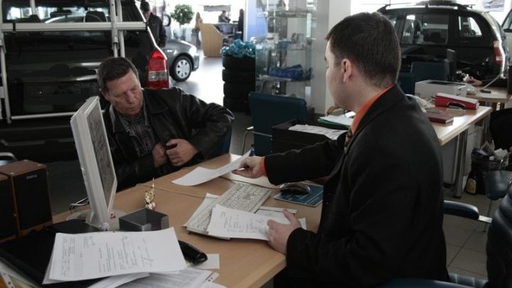 Опасные скидки: в Тюмени активизировались подозрительные автодилеры