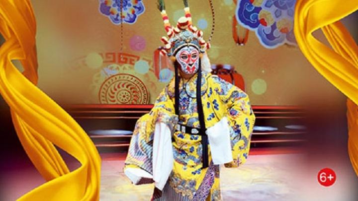 В Волгограде покажут Пекинскую оперу