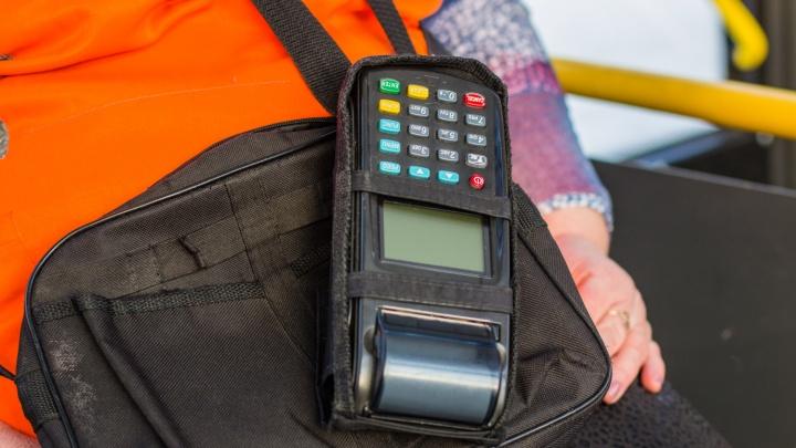 Автобусы, трамваи и троллейбусы Самары хотят перевести на оплату проезда банковскими картами