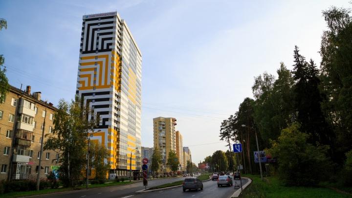 Новый формат качественного жилья: в Перми досрочно сдали ЖК «Золотой»