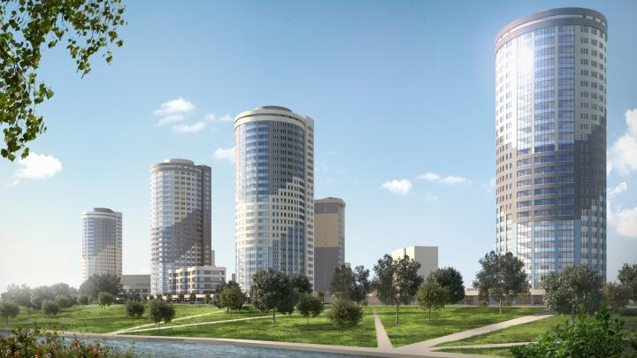 Высотки с полукруглыми квартирами: как будет выглядеть новый микрорайон наберегу Исети