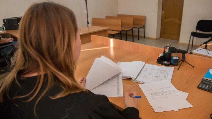 Жительница Самарской области попала под статью за матерное оскорбление учителя