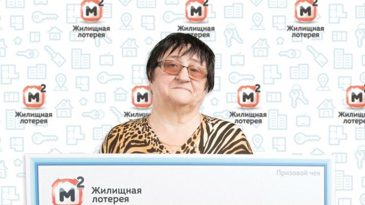 «Внучка прыгала от счастья!»: пенсионерка из Ярославля выиграла в лотерею загородный дом