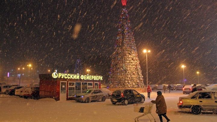 Метель и гололед: синоптики рассказали о погоде в Башкирии в первый день зимы