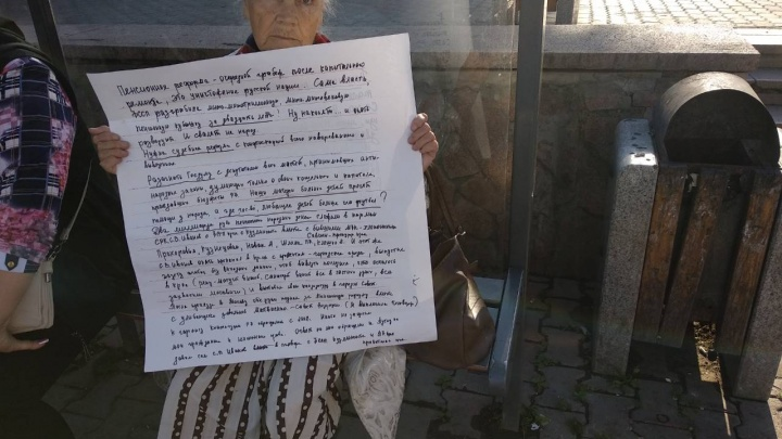 80-летняя женщина вышла с плакатом против пенсионной реформы к зданию мэрии