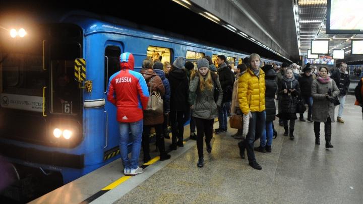 Поезда в подземке Екатеринбурга встали из-за мужчины, который пытался проникнуть в тоннель метро