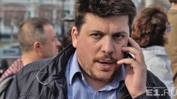 Екатеринбургского соратника Навального оштрафовали на 300 тысяч рублей за раздачу листовок