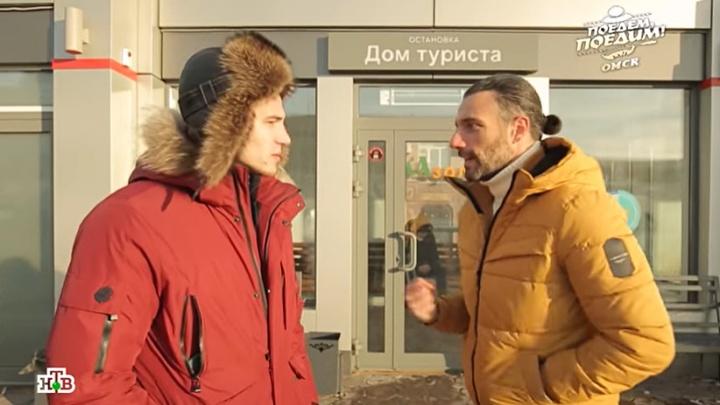 Итальянский телеведущий в Омске сравнил теплую остановку с номером в отеле
