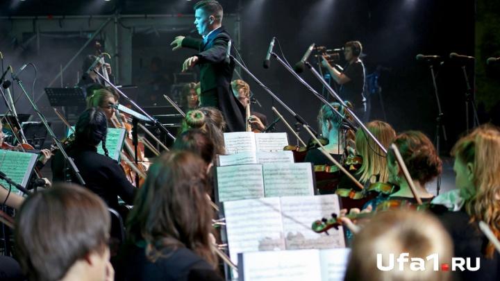 Уфимские музыканты отправятся в «Марафон классической музыки»
