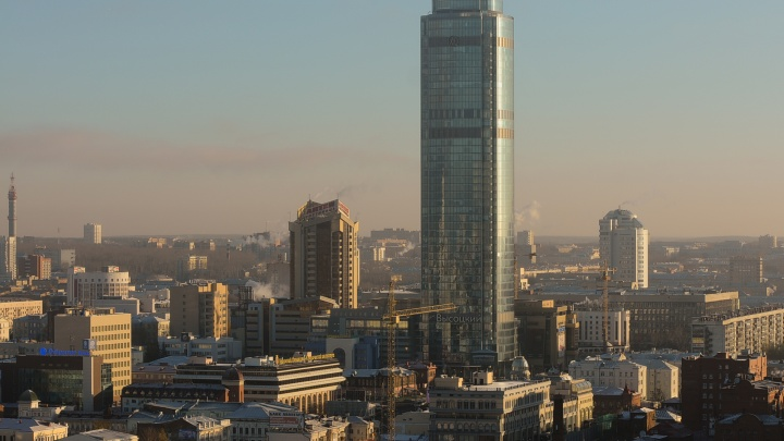 Из Екатеринбурга — в Ригу: сколько квартир надо продать на Урале для переезда в столицы бывшего СССР