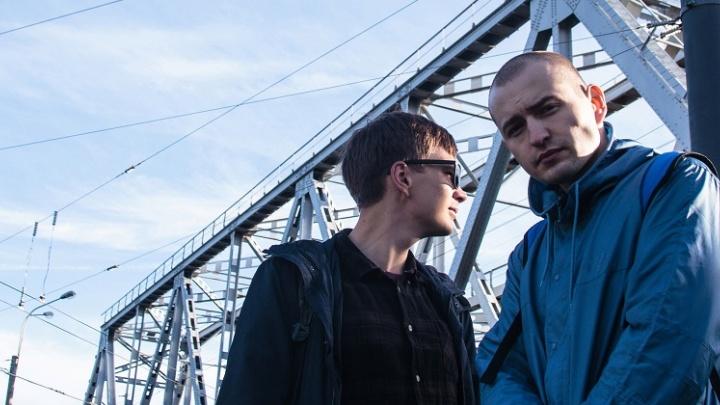 Рэперы Слава КПСС и Замай отменили концерт в Перми