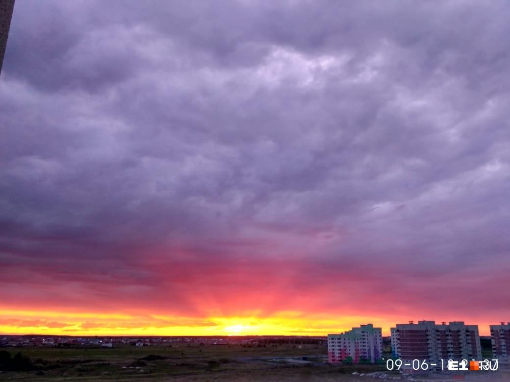 Вот таким был закат в Каменске-Уральском