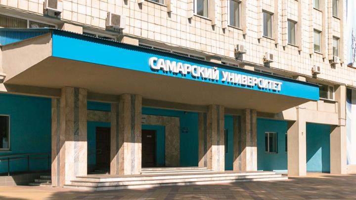 Родители пожаловались на заселение китайских студентов в общежитие Самарского университета