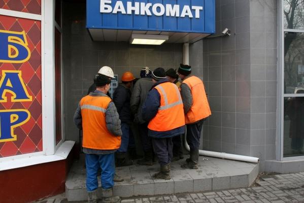 В рейтинге Волгоградская область заняла 36-е место среди всех регионов России