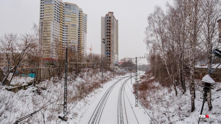 В Перми закрывают железнодорожную ветку на набережной. Что говорят чиновники?
