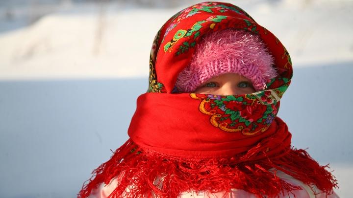 К середине недели температура в НСО упадёт до –22 градусов