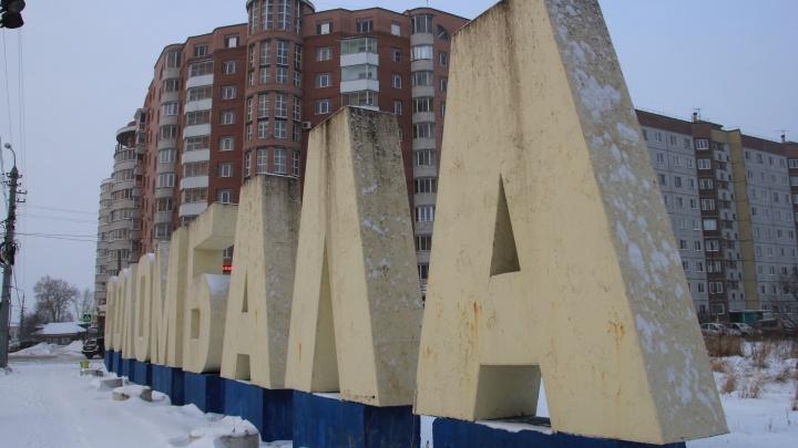 Итоги года: в Архангельске в 2018 году больше всего выросли в цене трёхкомнатные квартиры