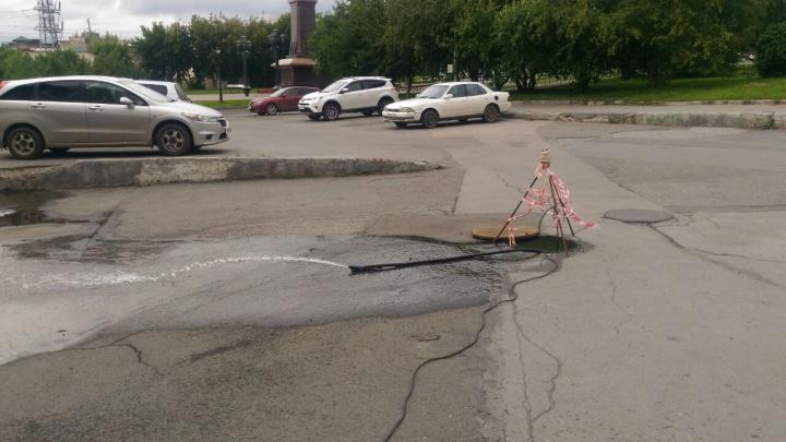 Царя затопило: в парке «Городское начало» из-под земли бьёт кипяток