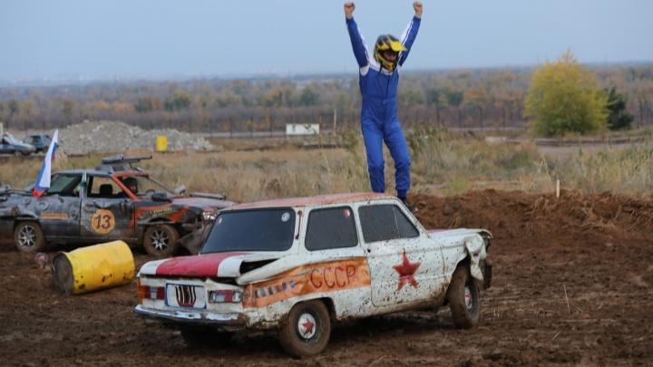 Всех порву: автобойню выиграл волгоградский «Запорожец»