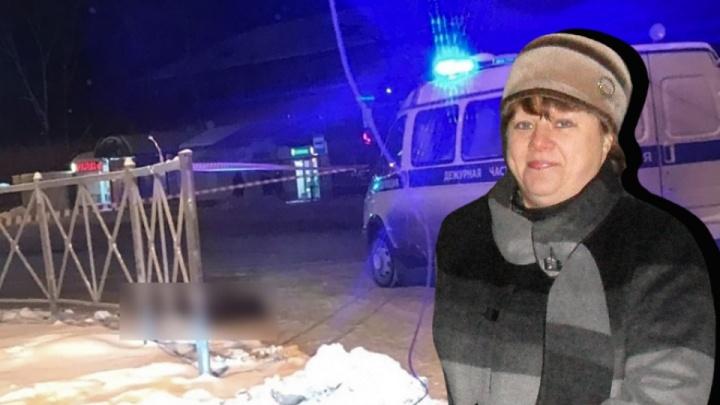 Убийце, застрелившему тюменку в Перми, грозит пожизненный срок