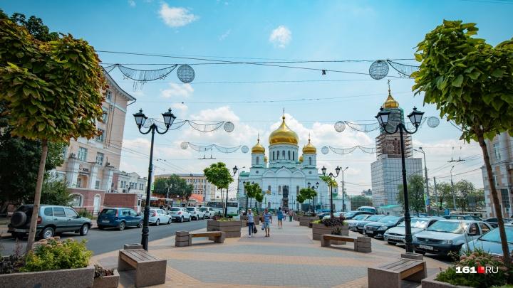 На Западном и Сельмаше: в Ростове появятся 12 новых пешеходных зон