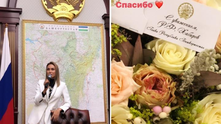 Ляйсан Утяшева получила букет от Радия Хабирова и заговорила на башкирском