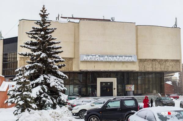 Здание музея построили в 80-х годах
