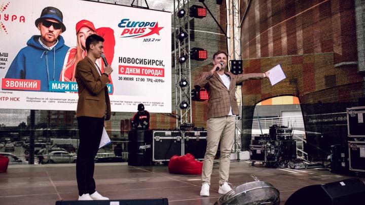 В День города новосибирцы ушли с концерта с крутым iPhone, велосипедами и самокатами
