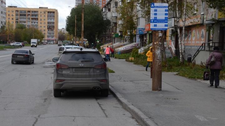 В Екатеринбурге автобусные остановки стали парковками из-за отсутствия обозначающих дорожных знаков
