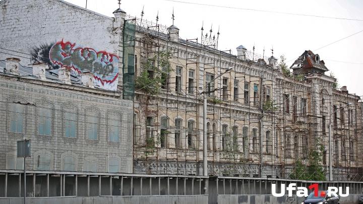 Нарисуем — будем жить: до пожара дом Видинеева в Уфе превратили в галерею граффити