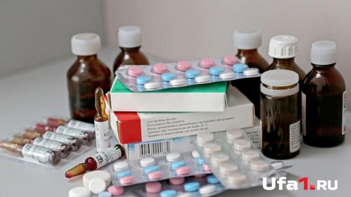 Жителю Башкирии будут выделять лекарств на 22 миллиона рублей в год