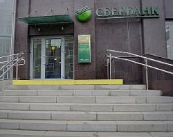 На Урале расплатиться с использованием Apple Pay можно в каждом третьем терминале для эквайринга Сбербанка