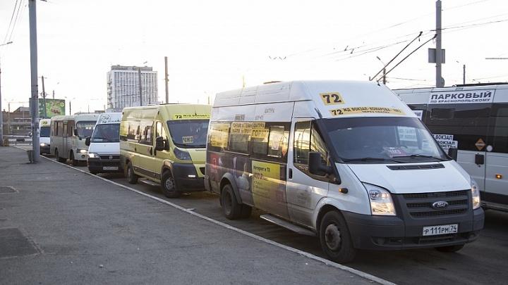 Картель на колёсах: антимонопольщики вынесли заключение о ценовом сговоре челябинских маршрутчиков