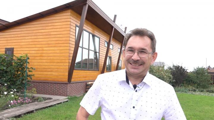 """«Соседи говорят: """"Молодец!""""» Инженер из Уфы построил дом, который обогревается теплом земли и солнца"""