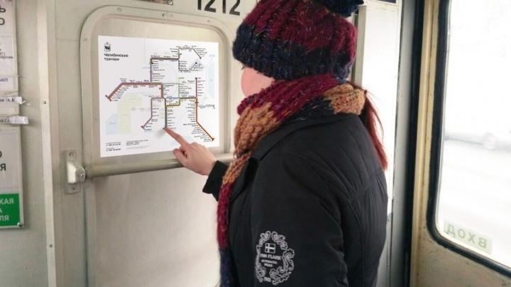 Скоро во всех вагонах города: в Челябинске растиражировали новую схему движения трамваев