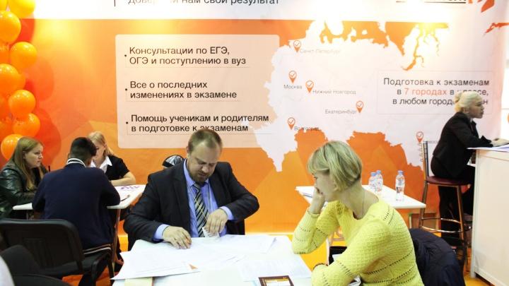 19 августа в Екатеринбурге пройдёт крупнейшая профориентационная выставка «Профессии будущего»