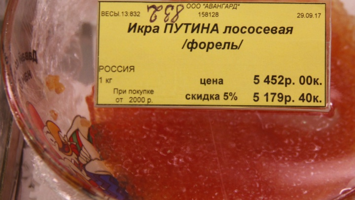 Новый год не по карману: в Новосибирске резко подорожала красная икра