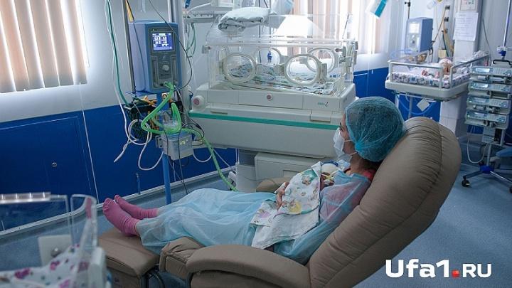 Жительница Башкирии, потерявшая ребёнка и возможность рожать, получит 2 миллиона рублей компенсации