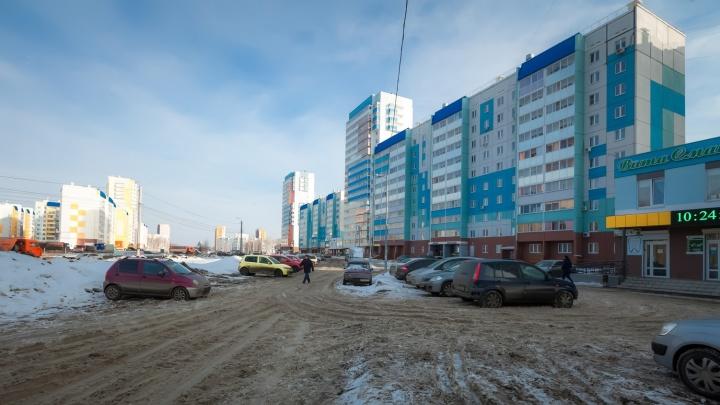 В «Парковом» на пять дней закроют дорогу на улицу Молодогвардейцев