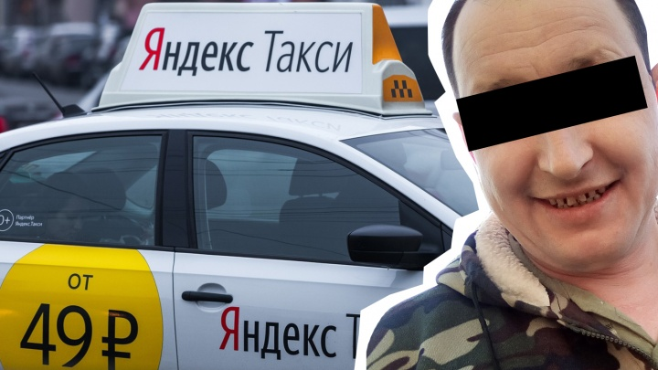 «Переоформил права»: таксист, обвиняемый в изнасиловании пассажирки, вышел из колонии год назад